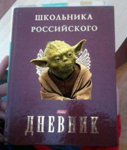 1341790684_russkaya-bugagashenka-35.jpg