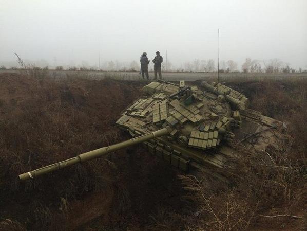 1414921906_tank (1)