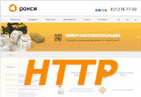 Наш веб-сайт