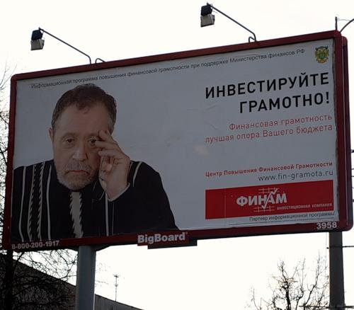 Форекс реклама