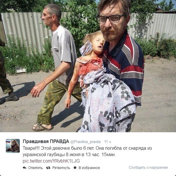 дети мёртвые фото