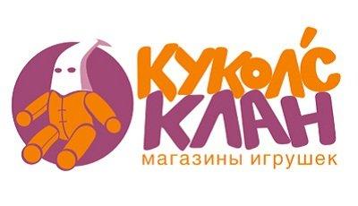 1321519522_kukolsklan