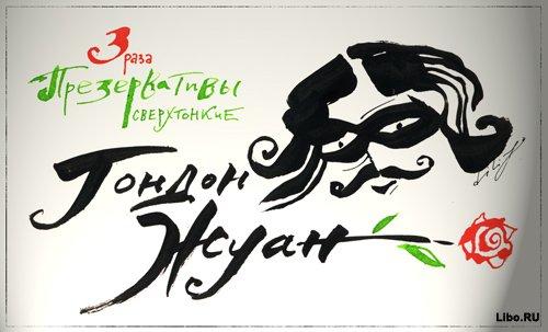 1321519621_gondon_zhuan