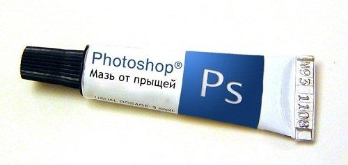 1321519687_photoshop