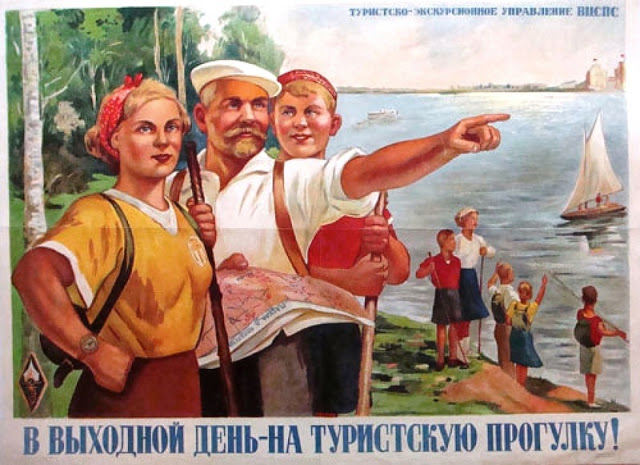 Advertising of Domestic Tourism in the USSR (1)
