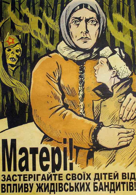Антипартизанские_плакаты (2)
