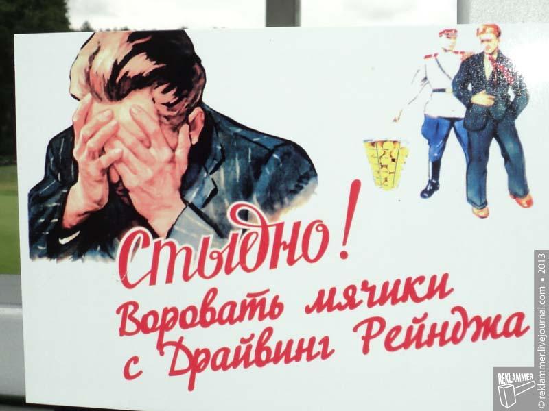 Блогтур_в_гольфклуб_000