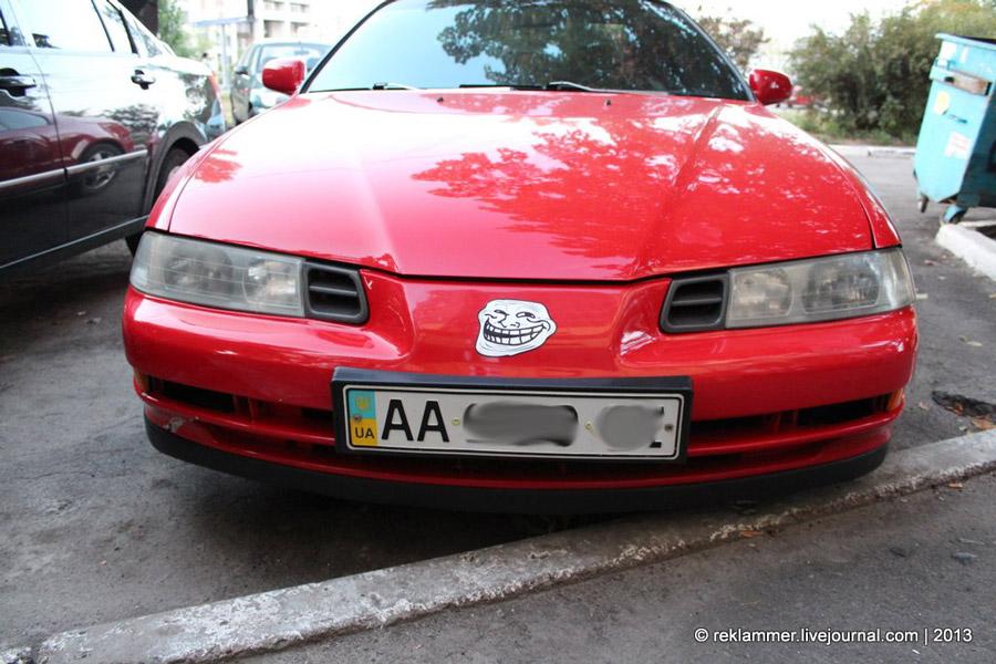 Авто_1