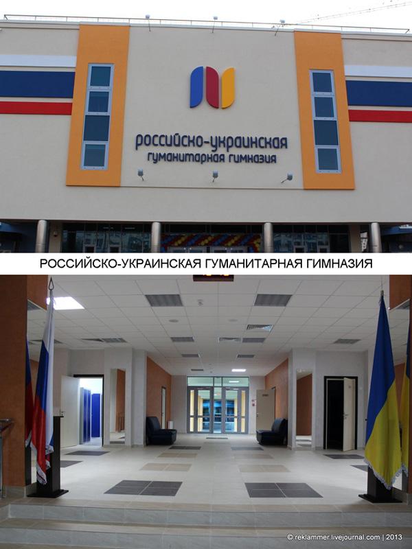 Гимназия_2