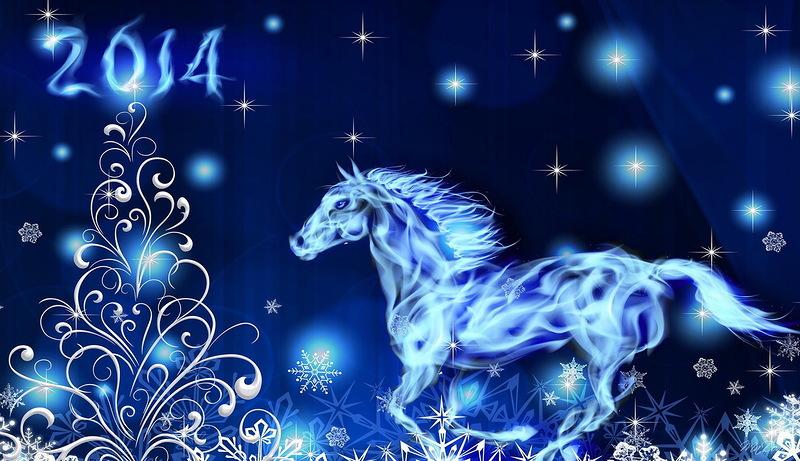Синей лошади