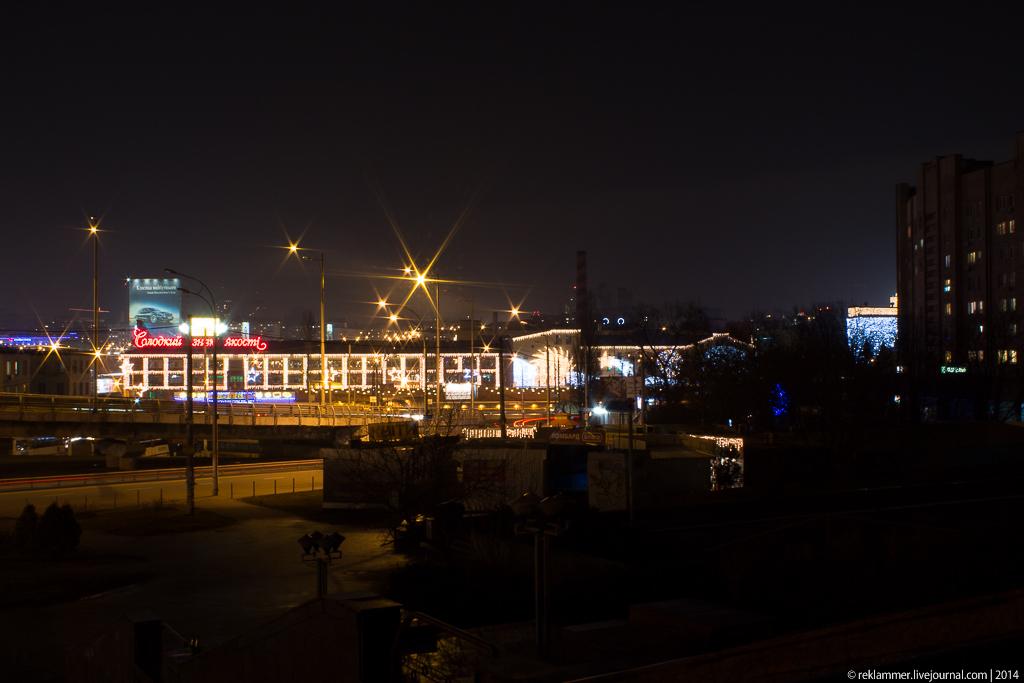 новогодний замок фабрика Roshen