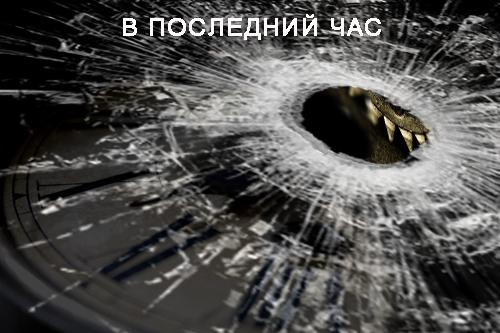 Война на Донбассе, АТО, хроники Донбасса