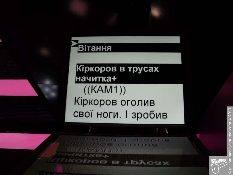 Блогтур_1+1_059