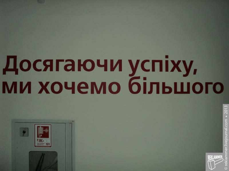 Блогтур_1+1_097