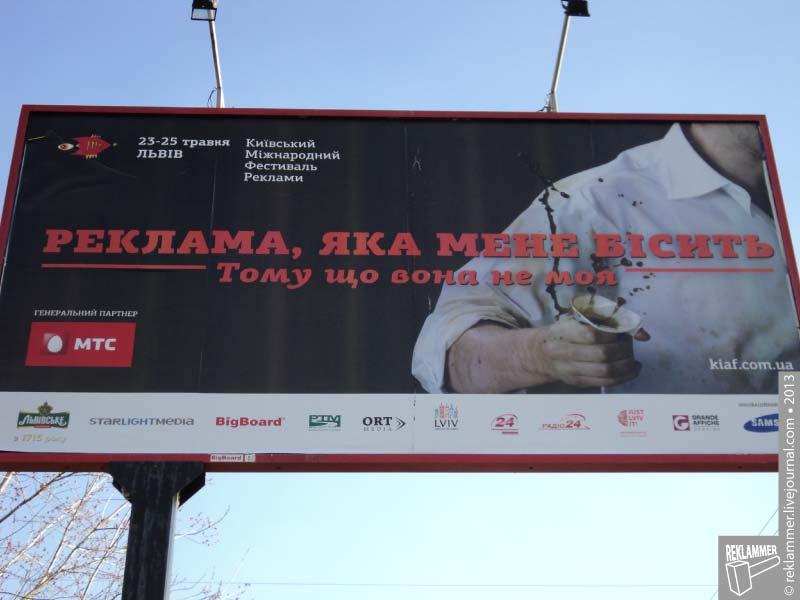 Реклама_яка_мене_бісить