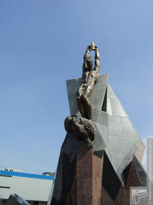 Парк_памяти_Чернобыля_03