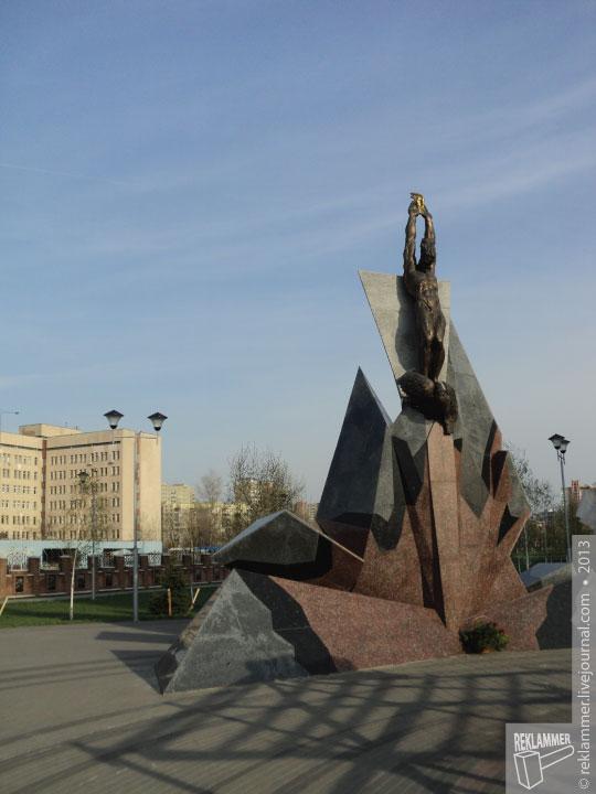 Парк_памяти_Чернобыля_05