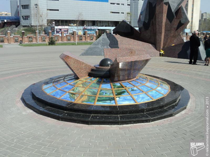 Парк_памяти_Чернобыля_11