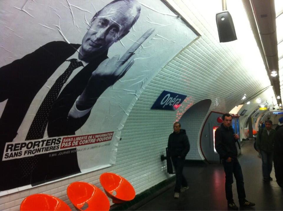 Путин_в_парижском_метро