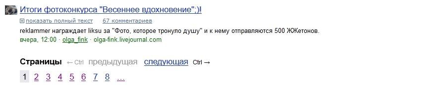яндекс_4