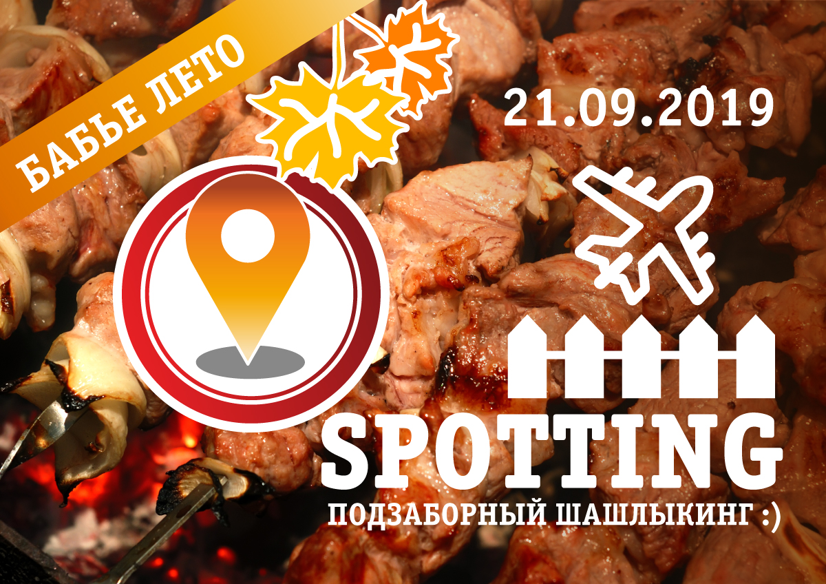 spotting_58