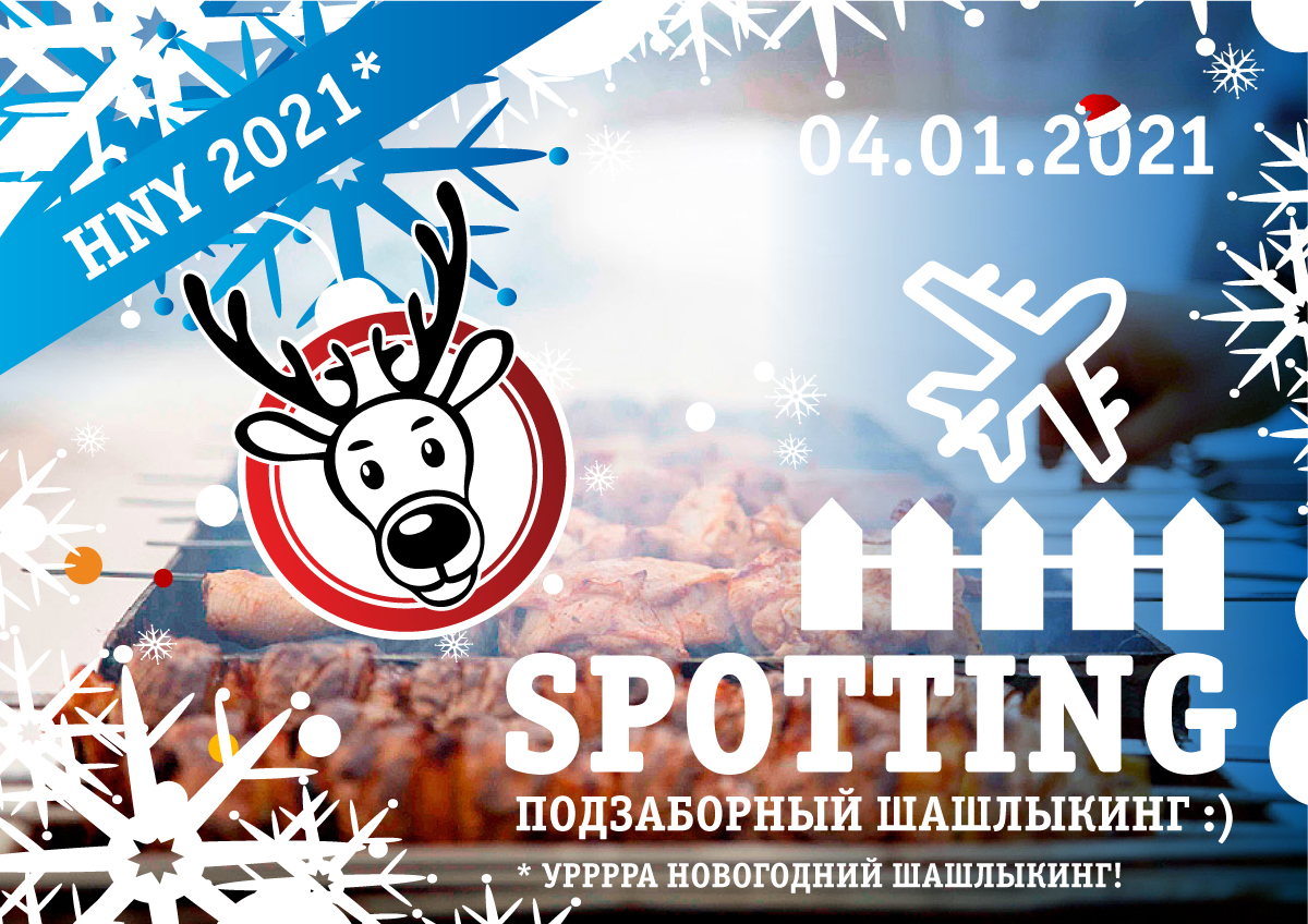 spotting_61_HNY