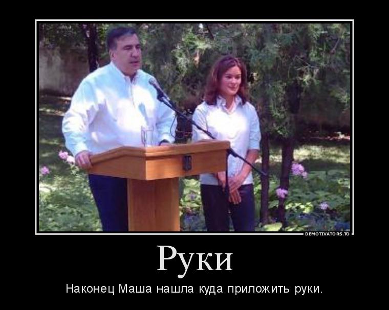 592563_ruki_demotivators_to