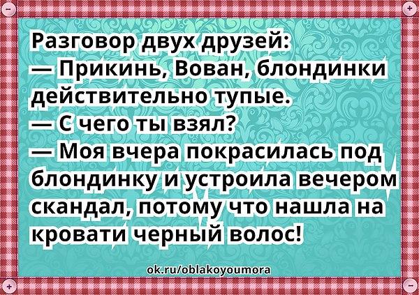 http://ic.pics.livejournal.com/rem5555555555/74707082/328464/328464_900.jpg