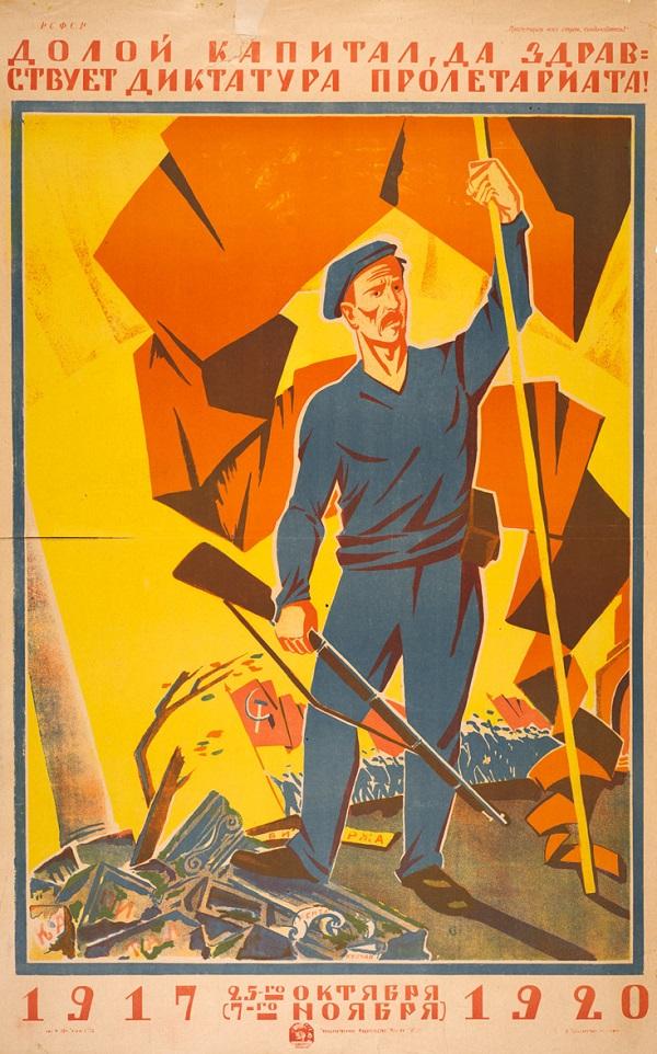 Днем рождения, открытки пролетариат