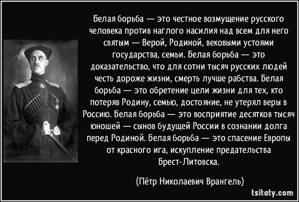 Крым, который мы потеряли - 3