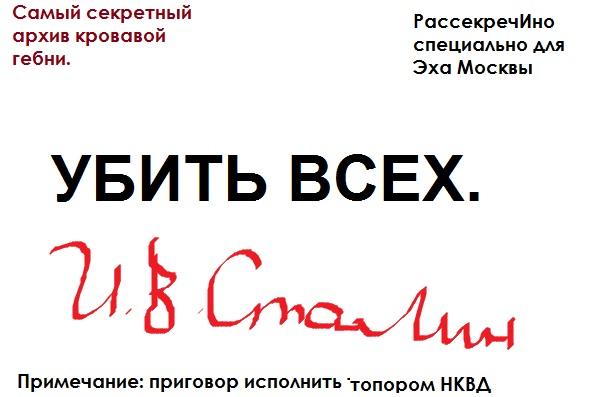 http://ic.pics.livejournal.com/remi_meisner/31890124/24583/24583_original.jpg