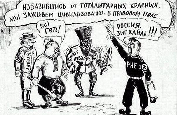Картинки по запросу национализм картинки