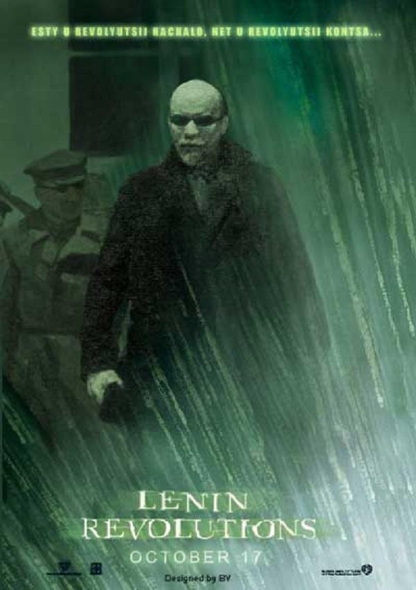 Ленин, гений Революции