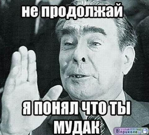 bilo-bi-chem-viebivatsya