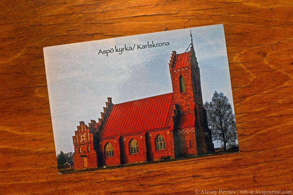 Бультерьером, открытки из страны