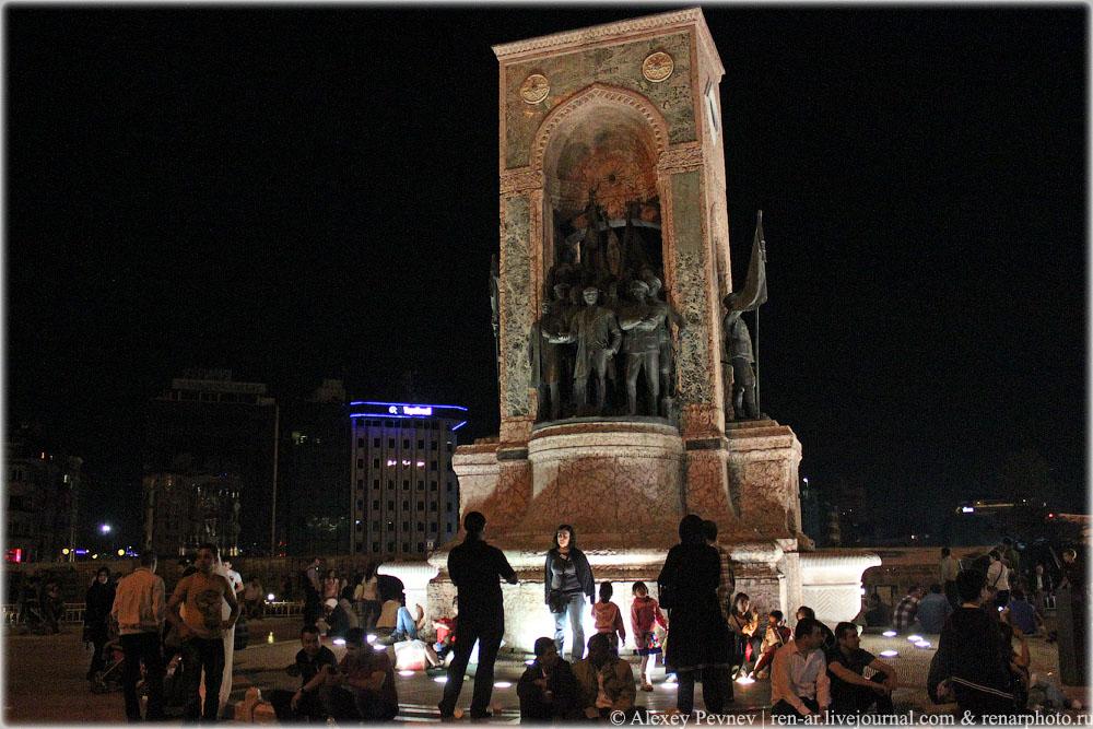 знакомство с татарами из турции