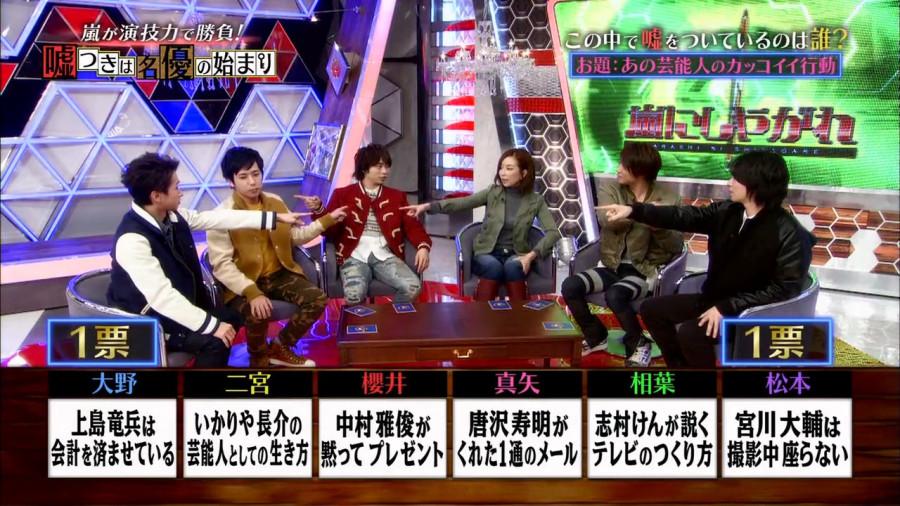 Arashi ni Shiyagare #154 [2013.11.16] HQ.avi_002564831