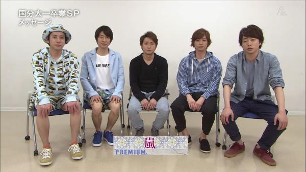 Shounen Club Premium [2014.03.19] HQ.mp4_001969496