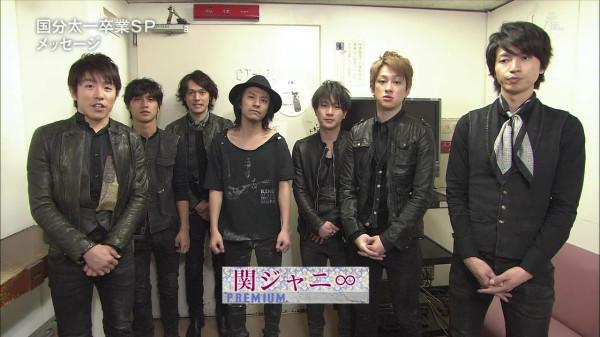 Shounen Club Premium [2014.03.19] HQ.mp4_002099559