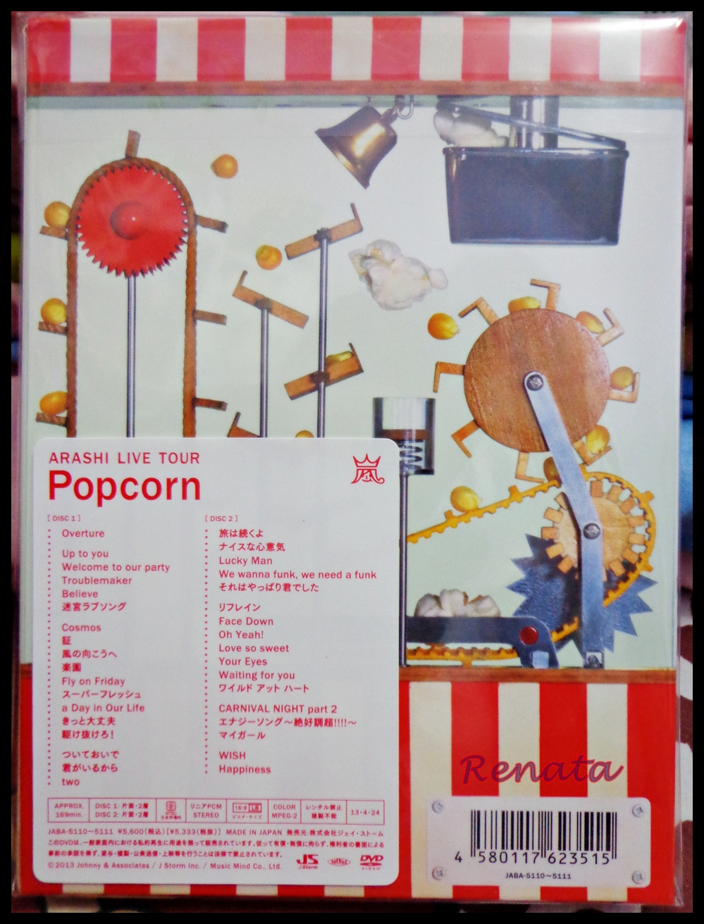 My Popcorn DVD - Let share happiness