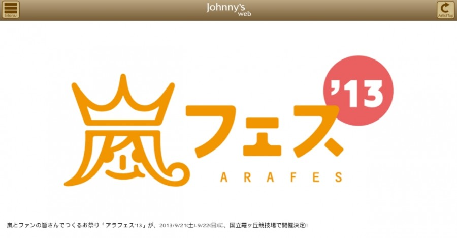 Vote Arafes 2013 - Let share happiness