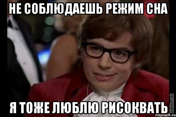 ya-tozhe-lyublyu-riskovat_45509722_orig_