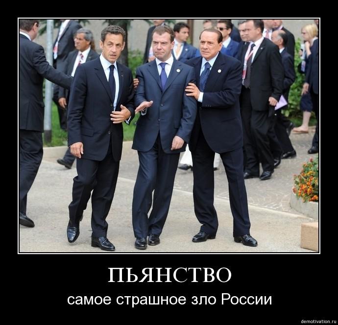 Картинки по запросу смешные картинки про политику