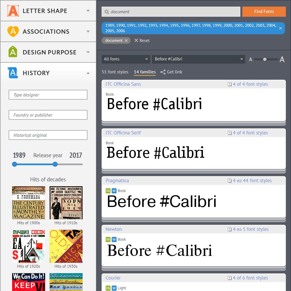 Шрифты для документов до Calibri