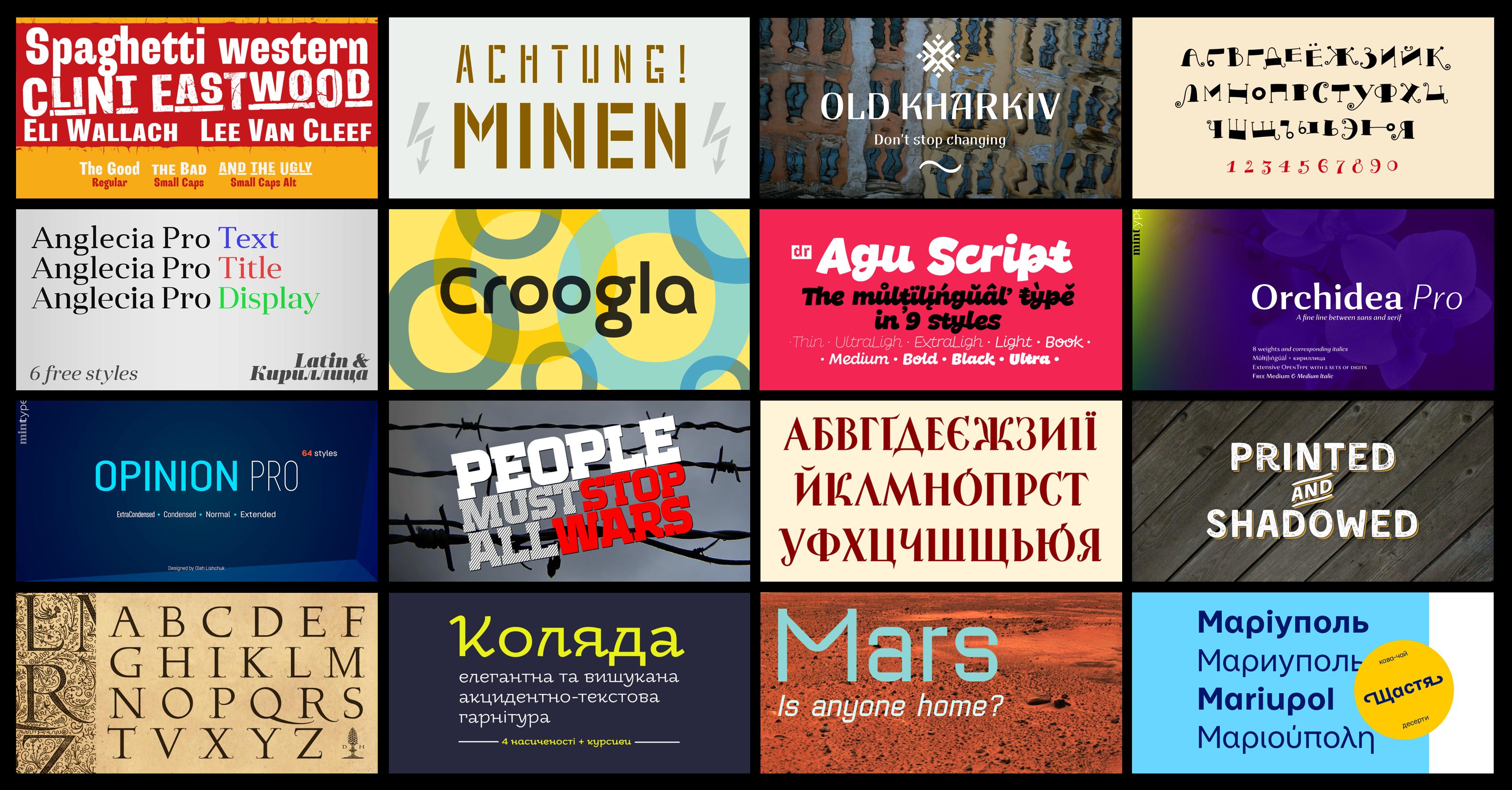 Более 300 оригинальных коммерческих шрифтов, которые можно арендовать или купить на Rentafont