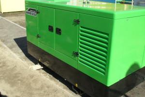 дизельный генератор Inmesol