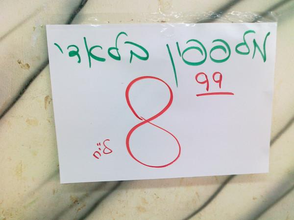 29042012011
