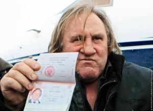 депард с паспортом