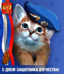 Поздравляю музыки!!!)))