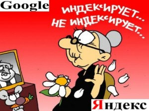 addurilka_yandeksa_i_gugla
